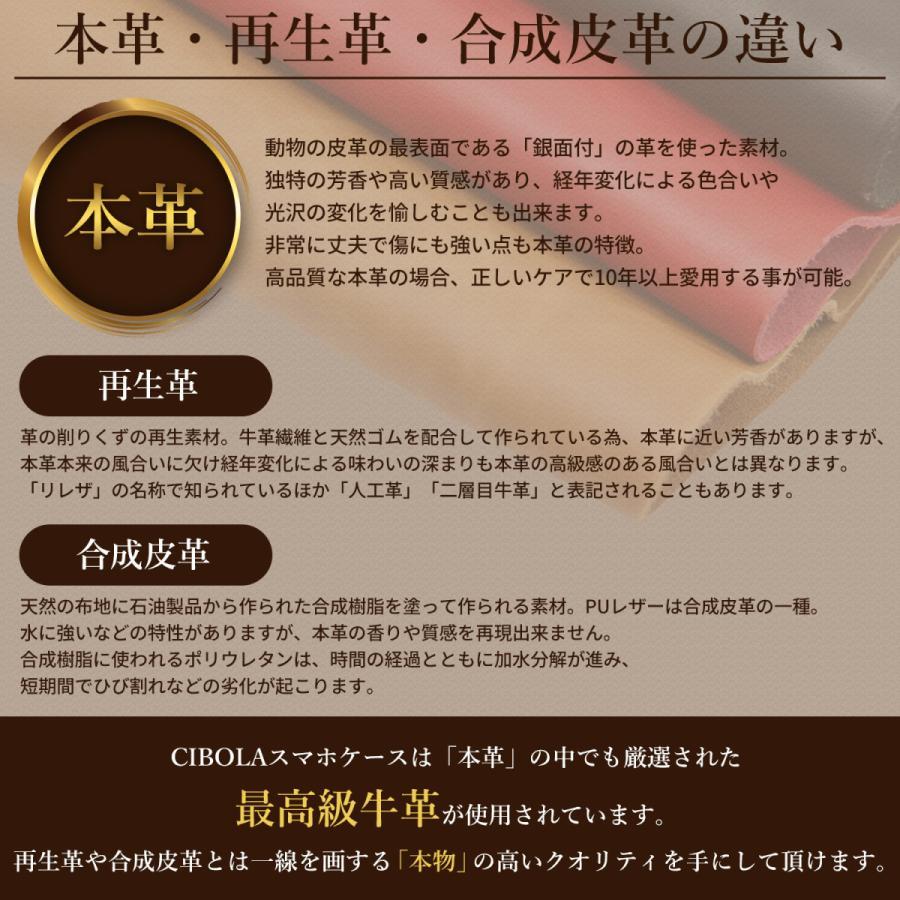スマホケース iPhone12 Pro SE2 ケース 手帳型 本革 11 Pro XR Xs Max ケース 手帳 革 Xperia 10 ii Galaxy S21 AQUOS sense5G Huawei Pixel ZenFone カバー cibola 11