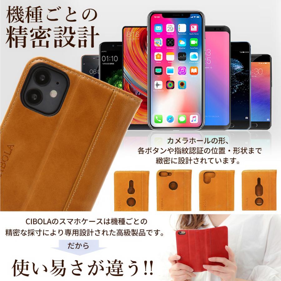 スマホケース iPhone12 Pro SE2 ケース 手帳型 本革 11 Pro XR Xs Max ケース 手帳 革 Xperia 10 ii Galaxy S21 AQUOS sense5G Huawei Pixel ZenFone カバー cibola 04