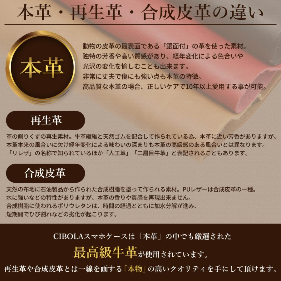 高級牛革 iPhone12 Pro SE 第2世代 ケース 手帳型 本革 11 Pro XR Xs Max ケース 手帳 革 Xperia 10 ii Galaxy Note AQUOS sense5G Huawei Pixel ZenFone カバー|cibola|11