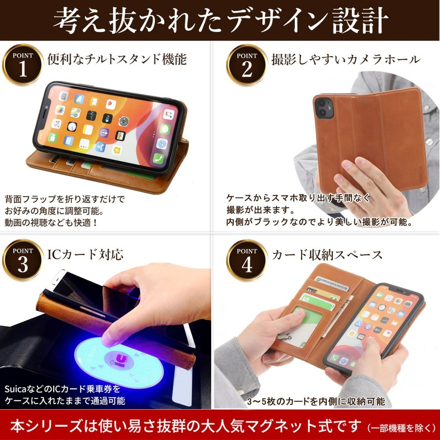 高級牛革 iPhone12 Pro SE 第2世代 ケース 手帳型 本革 11 Pro XR Xs Max ケース 手帳 革 Xperia 10 ii Galaxy Note AQUOS sense5G Huawei Pixel ZenFone カバー|cibola|03