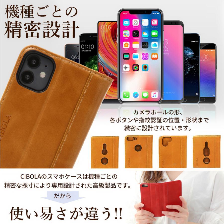高級牛革 iPhone12 Pro SE 第2世代 ケース 手帳型 本革 11 Pro XR Xs Max ケース 手帳 革 Xperia 10 ii Galaxy Note AQUOS sense5G Huawei Pixel ZenFone カバー|cibola|04