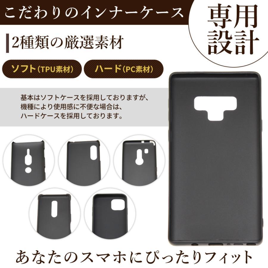 高級牛革 iPhone12 Pro SE 第2世代 ケース 手帳型 本革 11 Pro XR Xs Max ケース 手帳 革 Xperia 10 ii Galaxy Note AQUOS sense5G Huawei Pixel ZenFone カバー|cibola|05