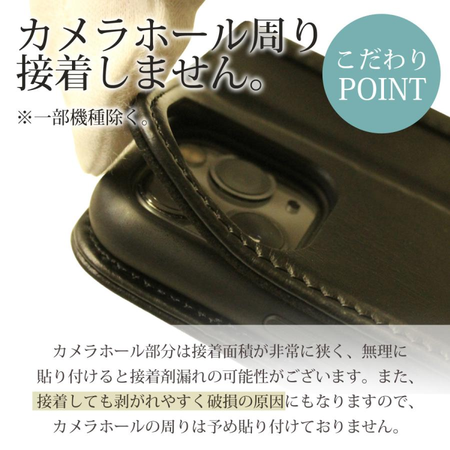 高級牛革 iPhone12 Pro SE 第2世代 ケース 手帳型 本革 11 Pro XR Xs Max ケース 手帳 革 Xperia 10 ii Galaxy Note AQUOS sense5G Huawei Pixel ZenFone カバー|cibola|06