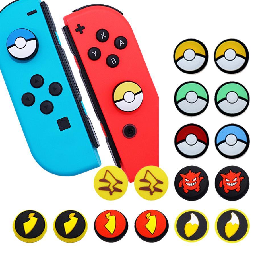 限定特価 Switch スティックカバー ポケモン pokemon ピカチュウ キャップ スイッチ 任天堂 Joy-con SwitchLite ジョイコン [再販ご予約限定送料無料]