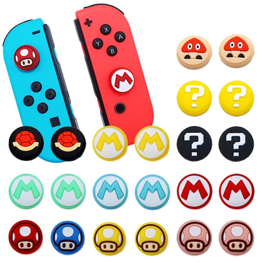 Switch スティックカバー マリオ 出荷 ファッション通販 クリボー ノコノコ こうら Joy-con スイッチ ジョイコン 任天堂 キャップ SwitchLite