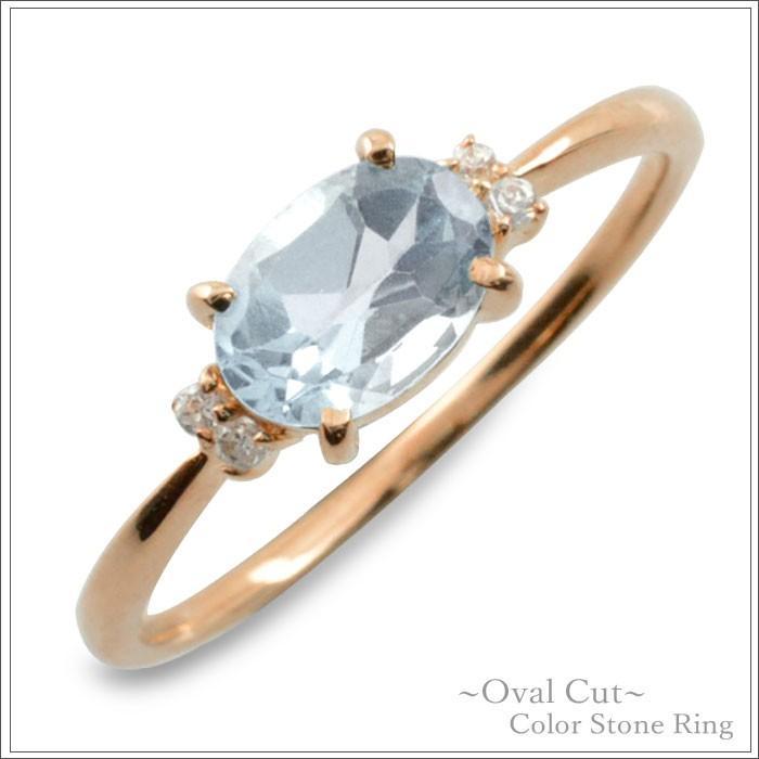 保障できる 10k リング ダイヤモンド 指輪 アクアマリン オーバル k10 ピンキーリング 大粒 ピンクゴールドk10 10金 華奢 3月, ソデガウラシ 20b63b99