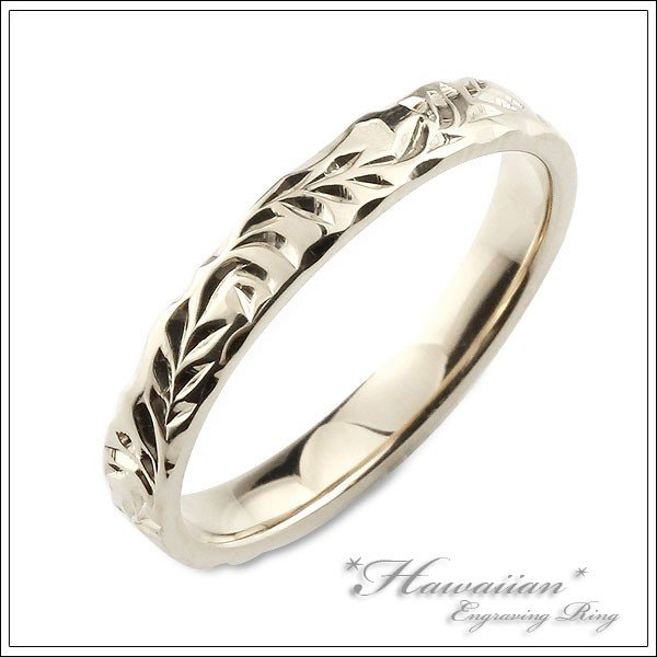 最高の品質の リング ストレート 結婚指輪 ハワイアンジュエリー レディース ホワイトゴールドk18 シンプル k18 ストレート リング ヒラウチ 手彫り 結婚指輪 エンゲージリング, e-SIV:5dedab65 --- airmodconsu.dominiotemporario.com