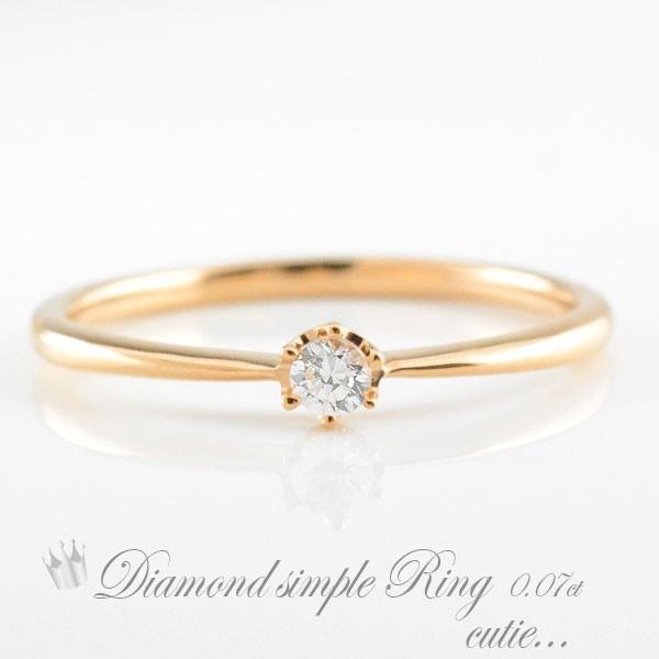 再再販! k10 リング ダイヤモンド 指輪 一粒ダイヤ 0.07ct ピンクゴールドk10 10k エンゲージリング 婚約指輪 ピンキーリング ブライダル, テニスプロショップラフィノ d5f43de6