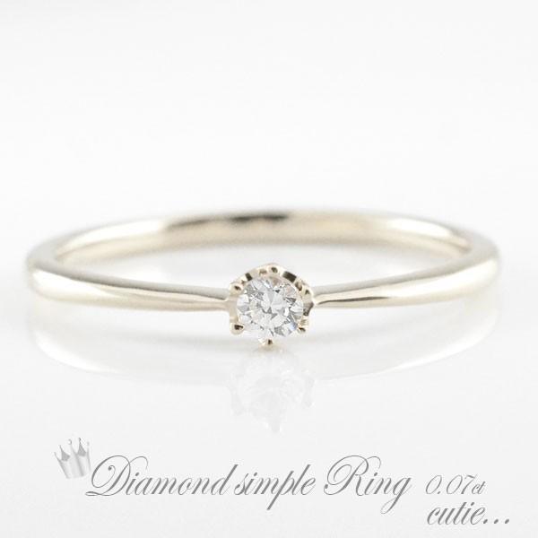 【激安大特価!】 10金 リング ダイヤモンド 指輪 一粒ダイヤ 0.07ct ホワイトゴールドk10 10k エンゲージリング 婚約指輪 ピンキーリング ブライダル, ベビスマ 951497e5