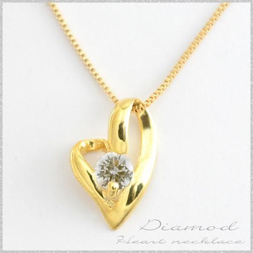 週間売れ筋 ネックレス ダイヤモンド 18金 一粒 k18 18k イエローゴールドk18 オープンハート ブラウンダイヤモンド 華奢 シンプル レディース 人気, ジェネシスH2ウォーター 892c3549