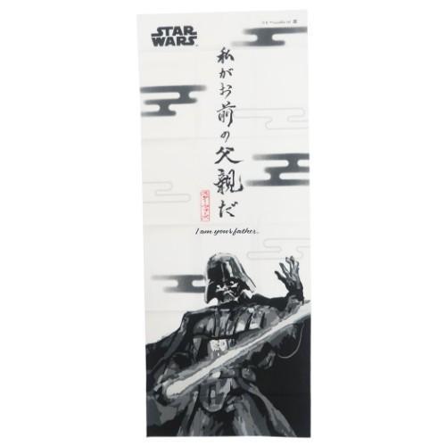 スターウォーズ STAR WARS キャラクター てぬぐい 日本たおる クールダークインク ダースベイダー 丸眞|cinemacollection-yj