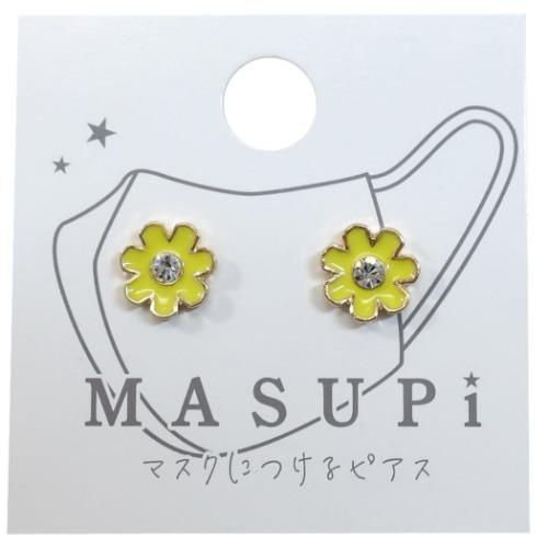 マスクアクセサリー グッズ MASUPi プレゼント フラワー イエロー ボタンピアスタイプ|cinemacollection-yj|03