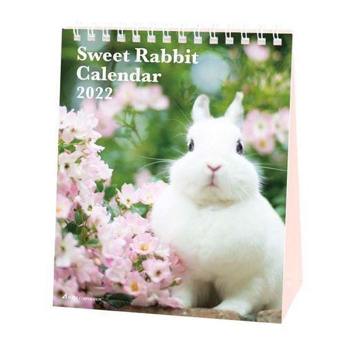 カレンダー 2022年 Sweet Rabbit うさぎ スケジュール 書き込み インテリア 送料無料/新品 直営限定アウトレット 卓上 動物写真