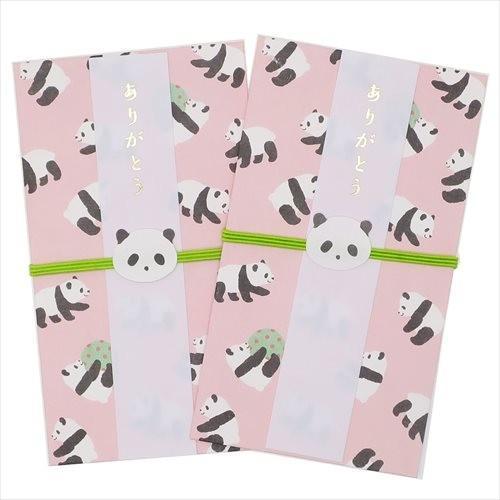 パンダ ありがとう はんなりポチ袋2枚セット 安値 APK-159 ぽち袋 和雑貨 日本製 グッズ 金封 流行