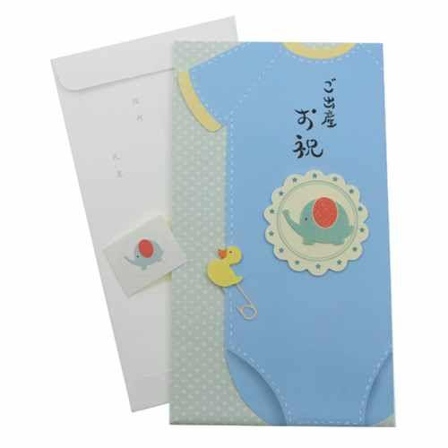 超安い 出産祝い ぞう ブルー 御祝儀袋 日本 金封 のし袋 メール便可 中封筒付き 熨斗袋