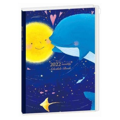 手帳 2022年 B6 マンスリー 月間 おすすめ スケジュール帳 吉田麻乃 購入 10月始まり 星空クジラがお月さまに恋をした クローズピン