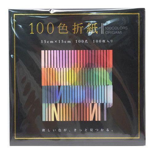おもちゃ 100色おりがみ 15cm×15cm折り紙 お気にいる えひめ紙工 千羽鶴グッズ 日本製 シネマコレクション 100枚入り 入荷予定