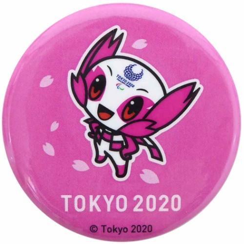 東京2020パラリンピック 2020モデル 缶バッジ 44mm 店内全品対象 パラリンピックマスコットB ケイカンパニー カンバッジ