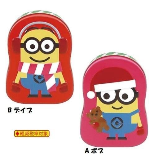 ミニオンズ クリスマス お菓子