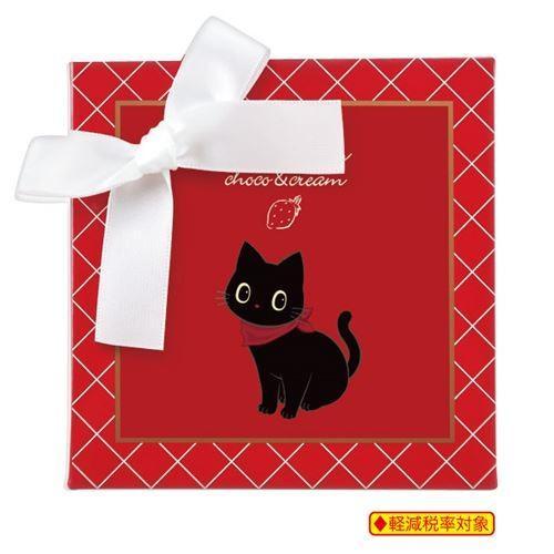 C.C.Cats[お菓子 チョコレート]