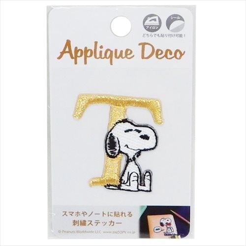 スヌーピー 刺繍 ステッカー マーケティング T 高級な アップリケ シール グッズ キャラクター