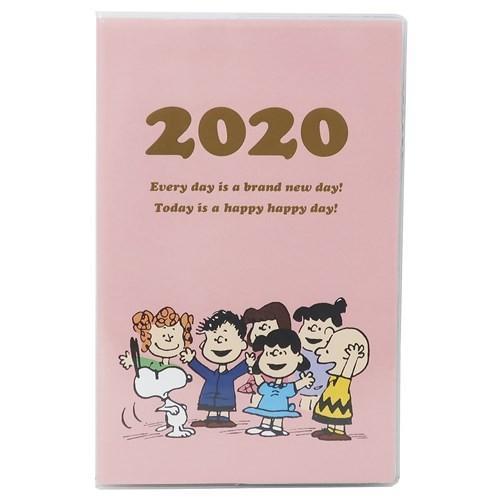 スヌーピー A5スリムマンスリー手帳 2020年月間ダイアリー カラー ピンク ピーナッツ サンスター文具 スケジュール帳 キャラクター Ssb 2020 S2948923キャラクターのシネマコレクション 通販 Yahooショッピング