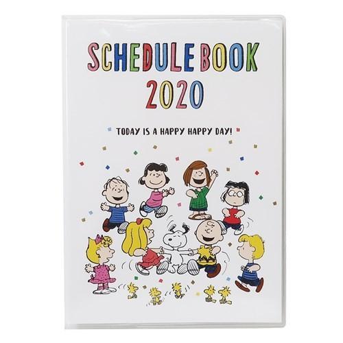 B6マンスリー手帳 スヌーピー 2020年月間ダイアリー ピーナッツ ダンス ホワイト スケジュール帳 キャラクター 10月始まり Ssb 2020 S2949482キャラクターのシネマコレクション 通販 Yahooショッピング