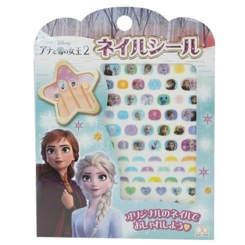 アナと雪の女王2 グッズ キッズコスメ ディズニー 特別セール品 サンスター文具 ネイルシール NEW 限定品