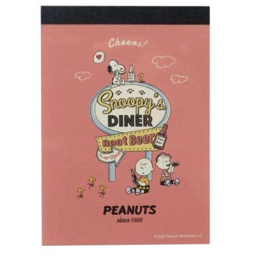 スヌーピー ピーナッツ キャラクター メモ帳 当店は最高な サービスを提供します ミニ 国際ブランド ダイナー サンスター文具 ミニメモ アメリカンテイスト7
