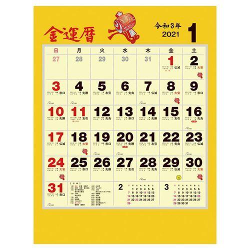 運 カレンダー 金