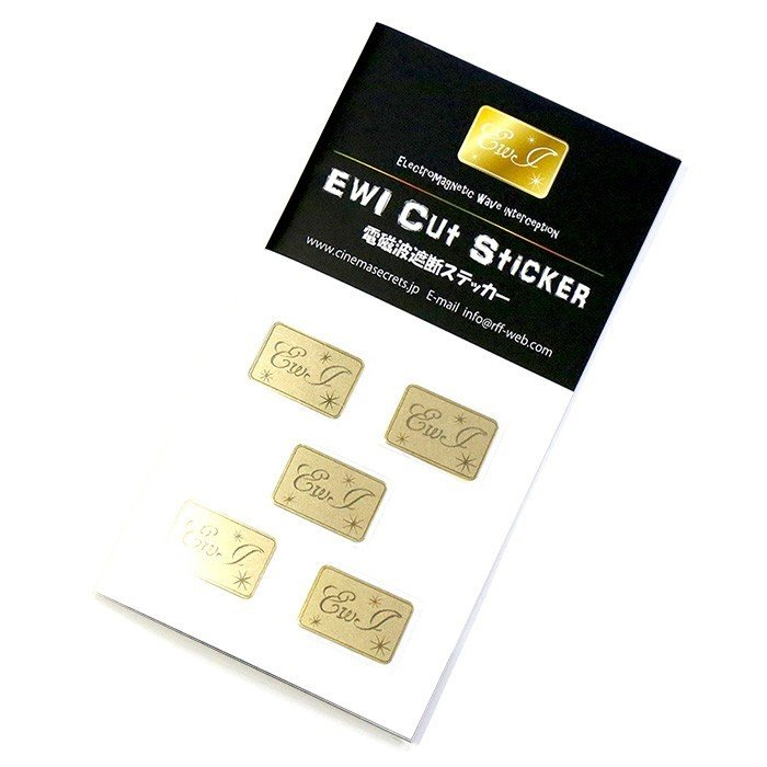 遮断率99.9% EWI電磁波遮断ステッカー (Gold) 5枚入【送料無料】| 電磁波防止シール,電磁波対策,電磁界,マイクロ波,磁場,遮蔽|cinemasecrets|02