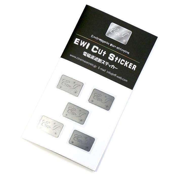 遮断率99.9% EWI電磁波遮断ステッカー (Silver) 5枚入 【送料無料】  電磁波防止シール,電磁波対策,電磁界,マイクロ波,磁場,遮蔽 cinemasecrets 02