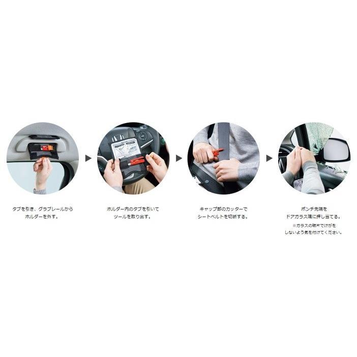スマートレスキュー Honda純正緊急脱出用ツール(HondaAccess)|circleh-hac|03