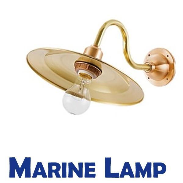 松本船舶 2S-MR-G(2S型マリンライトゴールド)(付属セード別梱) アウトドアライト 玄関 店舗 ポーチライト ウッドデッキ インテリア エクステリア照明