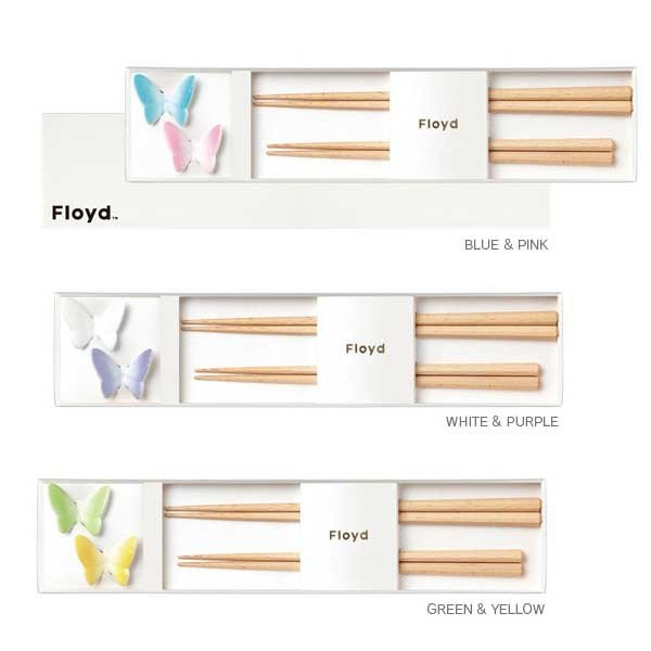 Floyd フロイド Butterfly バタフライ 箸置き&箸 二膳セット |citron-g|02