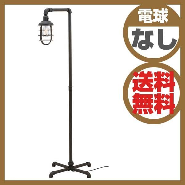 インターフォルム INTERFORM コーゼル ビスクト Kosel-beskyt 電球なし LT-1669 【送料無料】