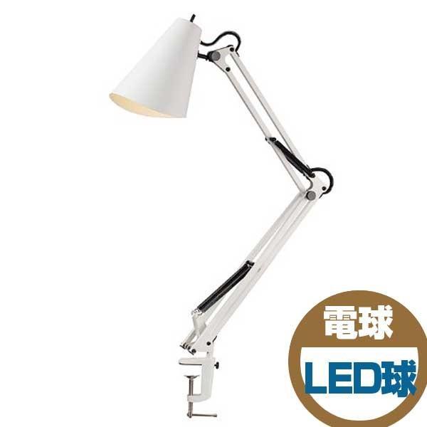 ART ART WORK STUDIO アートワークスタジオ Snail Desk Arm Light スネイルデスクアームライト LED AW-0369E WH ホワイト