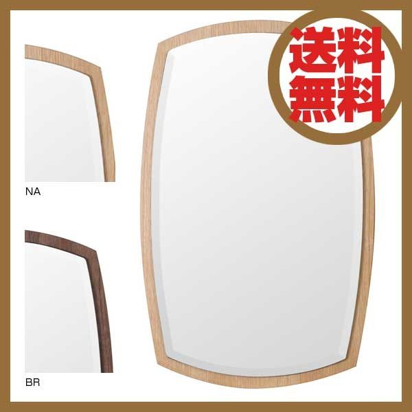 塩川光明堂 wall mirror ウォールミラー アルク No.2 【送料無料】【ラッピング不可】【代引不可】 mirror ウォールミラー アルク No.2 【送料無料】【ラッピング不可】【代引不可】