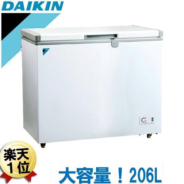ダイキン冷凍庫チェストフリーザー 業務用冷凍ストッカー 鍵付き 大型 & 大容量 上開き 鍵付き 206L LBFG2AS
