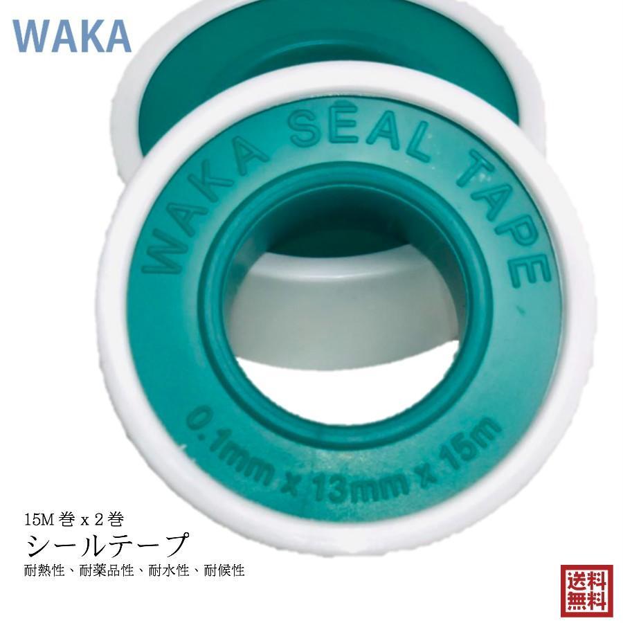耐熱 シール テープ
