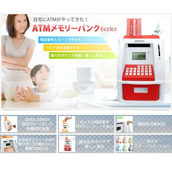 貯金箱 ATMメモリーバンク 6COLORS ATM 6COLORS 貯金箱 ATM貯金箱 多機能貯金箱|ciz|02