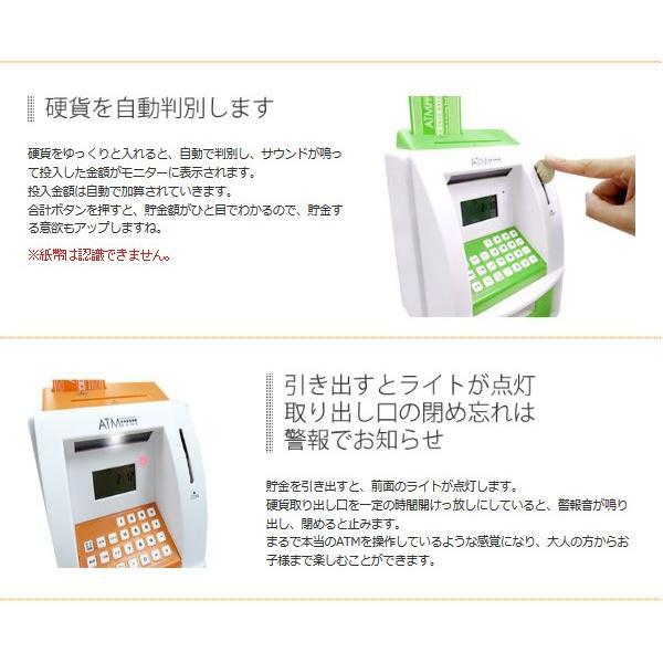 貯金箱 ATMメモリーバンク 6COLORS ATM 6COLORS 貯金箱 ATM貯金箱 多機能貯金箱|ciz|05