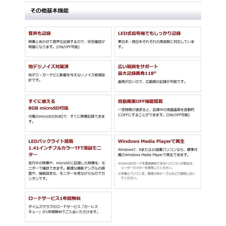ドライブレコーダー ユピテル 最新 新品 ミニ コンパクト 100万画素 DRY-mini50c (送料無料) ciz 03