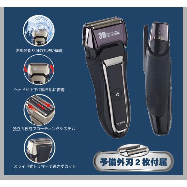 電気シェーバー 髭剃り 3枚刃 防水 IPX7 髭剃り機 充電式 小型 電気カミソリ シェイバー GD-S308|ciz|03