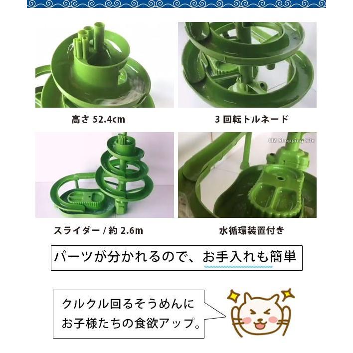 流しそうめん器 流しそうめん スライダー 機械 おもちゃ おしゃれ 家庭用 電池式 組み立て式 HT-S337 (5/1頃入荷) ciz 06