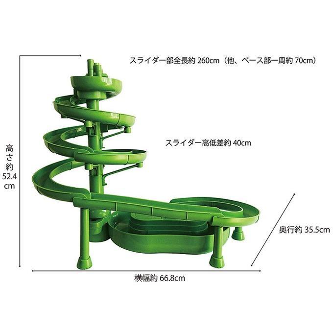 流しそうめん器 流しそうめん スライダー 機械 おもちゃ おしゃれ 家庭用 電池式 組み立て式 HT-S337 (5/1頃入荷) ciz 07