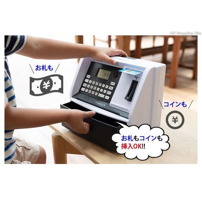 ATM貯金箱 おもしろ 面白い 子供 おしゃれ マイATMバンク 金額表示 鍵付き ブラック ブルー|ciz|11