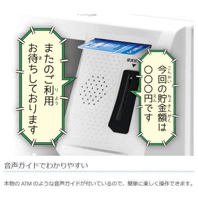 ATM貯金箱 おもしろ 面白い 子供 おしゃれ マイATMバンク 金額表示 鍵付き ブラック ブルー|ciz|03