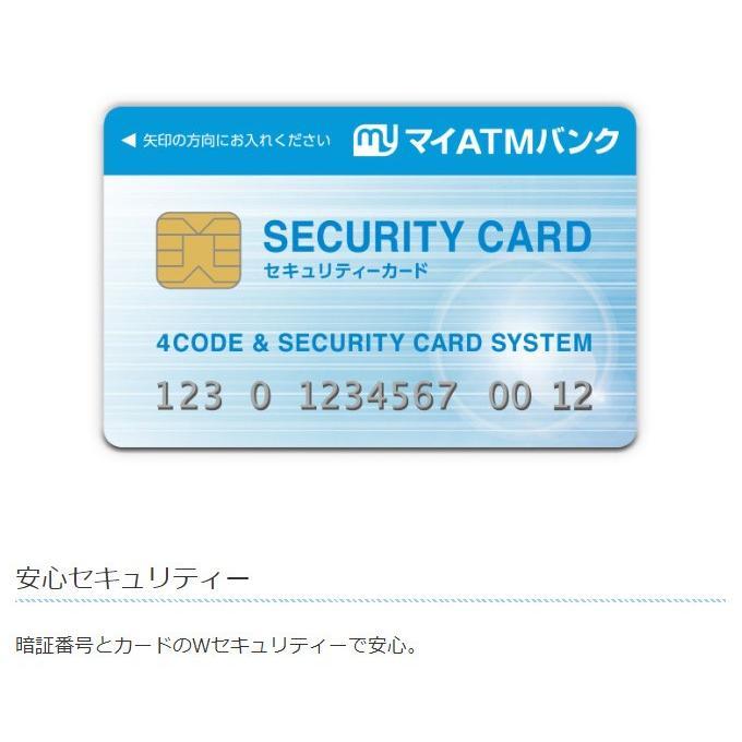 ATM貯金箱 おもしろ 面白い 子供 おしゃれ マイATMバンク 金額表示 鍵付き ブラック ブルー|ciz|04