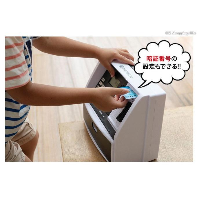 ATM貯金箱 おもしろ 面白い 子供 おしゃれ マイATMバンク 金額表示 鍵付き ブラック ブルー|ciz|05